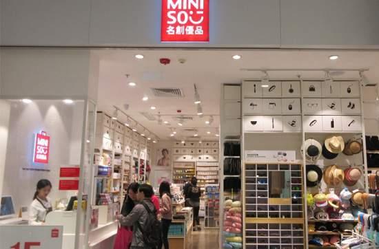 رقیب چینی دلاراما 500 شعبه در کانادا افتتاح میکند.