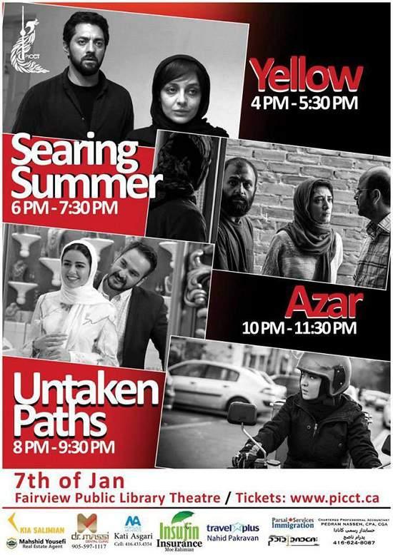 چهار فیلم برگزیده سینمای ایران، هفتم ژانویه در نورت یورک
