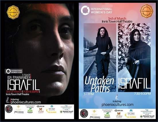 فیلم های برگزیده سینمای ایران ، سوم مارچ در تورنتو