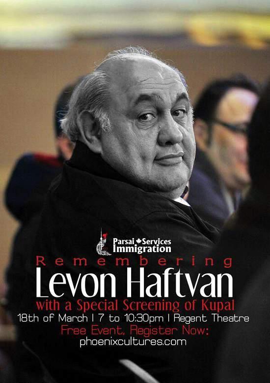 مراسم یادبود لوون هفتوان در تورنتو برگزار می شود